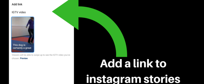 add link to Instagram stories 2018